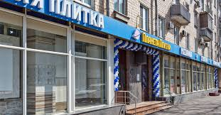 nahimovskiy pr