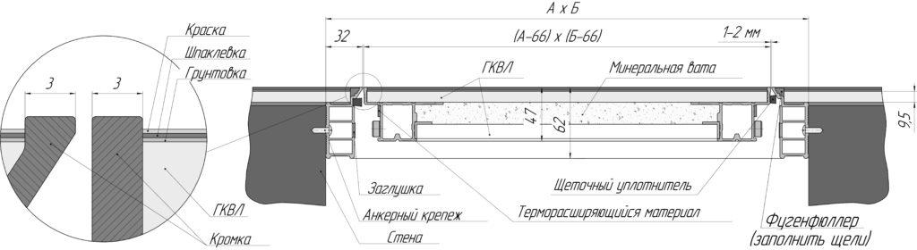 Схема люки двери Техно под плитку