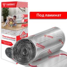 "Теплый пол ""Thermomat LP"" 130вт"