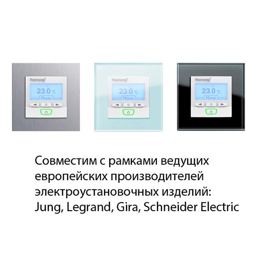 Thermoreg-TI-950-Design